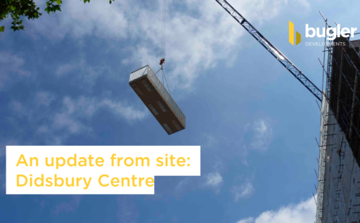 An update from site: Didsbury Centre